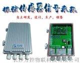 橋樑健康監測器 振弦感測器信號資料採集卡