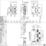 三星原裝S3S4手機座  MICRO-11P母座AB0400-10-AB0420-AB0450