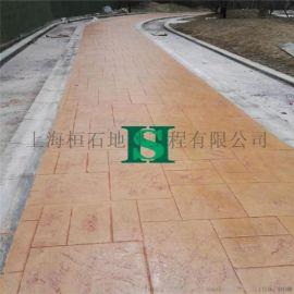 印模混凝土 压花地坪规范 压模地坪模具