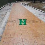 印模混凝土 壓花地坪規範 壓模地坪模具