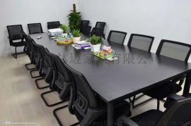 林邁家具會議桌定做廠家直銷