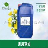 月見草油90028-66-3Evening primrose oil