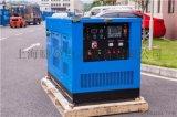 拖拉焊柴油發電電焊機400A