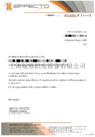 TECNOMORS橡胶夹具BLQ70-105I