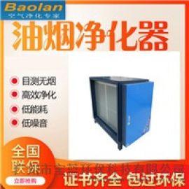 广州酒店厨房油烟净化器安装