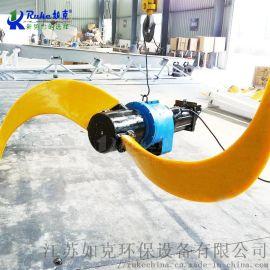 江苏如克环保供应潜水搅拌机、低速推流器