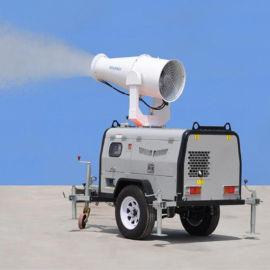除尘雾炮机,雾炮机,拖车式喷雾降尘机