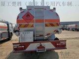东风多利卡8吨加油车运油车