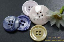 各种新鲜亮丽西服纽扣 陶瓷纽扣供应商