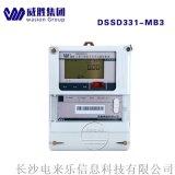 威勝DTSD341/DSSD331-MB3智慧電錶