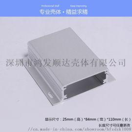 逆变器铝型材外壳工控电源盒子仪表仪器机箱铝合金壳体