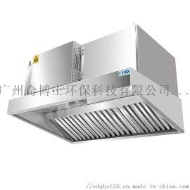 四川成都厂家直销奇博士油烟净化器静电式烟罩一体机