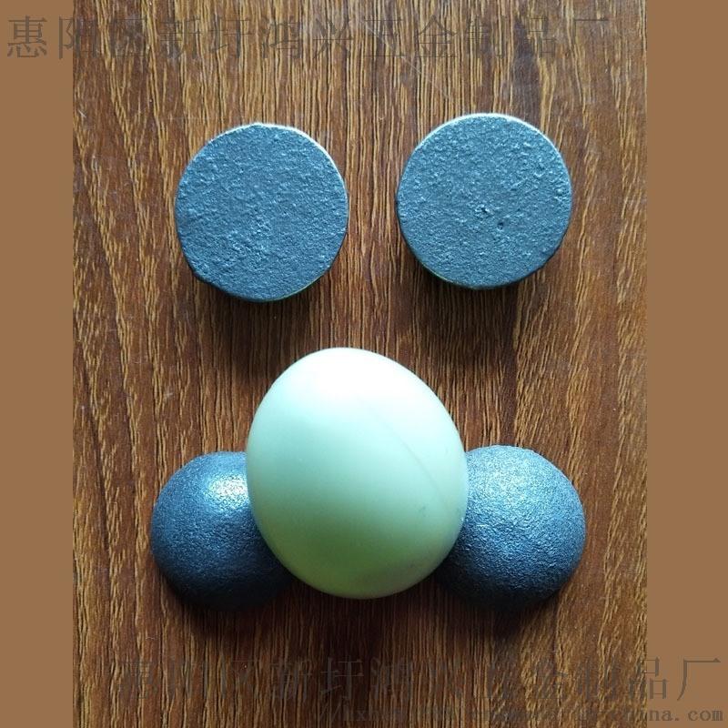 配重鐵,環保金屬不倒翁配重鐵,玩具配重鐵