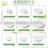 一次性环保原色可降解纸浆快餐盒纸碗纸碟盘竹浆餐具