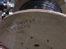 厂家国标现货阻燃计算机电缆ZRC-DJYPVP