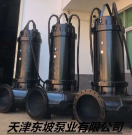 唐山污水泵 WQ污水潜水泵 耐高温污水泵
