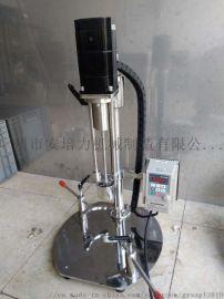 实验室化妆品乳化机