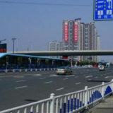 經濟型道路護欄,BRT道路護欄