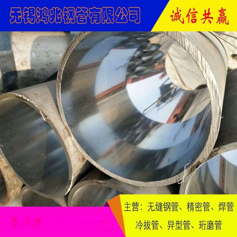 油缸珩磨管 薄壁液壓缸筒