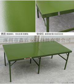 [鑫盾安防]户外野战军绿折叠桌椅 便携式户外折叠餐桌材质参数
