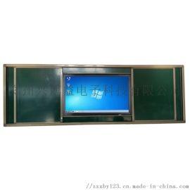 复合式推拉黑板 组合式推拉绿板