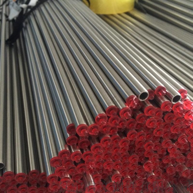 不鏽鋼無縫管 316L 9.53x0.89x6096