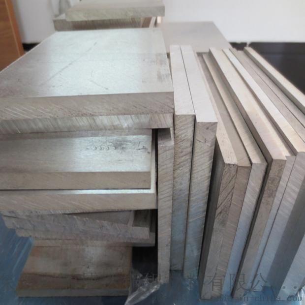 az31b中厚镁板 挤压镁合金棒 超厚镁板