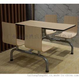 快餐桌椅子组合