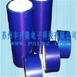蓝色网纹保护膜 工业胶带保护膜 蓝色低粘网纹膜 昆山厂家直供