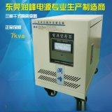 润峰电源7KVA单相隔离变压器 单相控制变压器7KVA 小型变压器型号规格报价