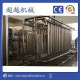 品牌优选 品质保障 超越机械 超滤膜饮用水处理设备 软化水处理