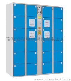 安存AC46-1电子存包柜