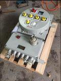 厂家定制不锈钢配电箱BXX防爆控制箱|防爆检修箱|控制箱