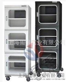 固銀防潮箱 電子防潮櫃 安全除溼718L電子防潮箱中溼度低溼度超低溼度
