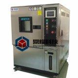 鼎耀品牌DY-1000-880E高低温湿热循环测试箱生产厂家