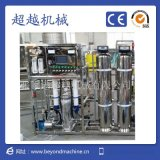 物美价廉 厂家直销 超滤膜饮用水处理设备 软化水处理