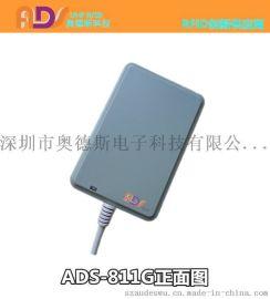 ADS-811系列IC卡发行器用于一卡通IC卡管理一款RFIDM1卡发卡器