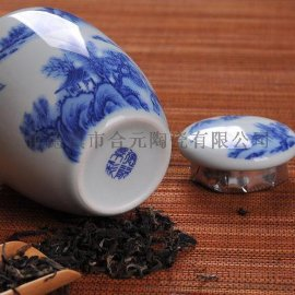 膏方陶瓷罐 陶瓷膏方罐定做价格
