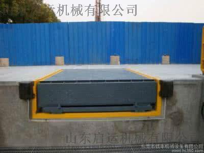 新津县 彭州市直销启运牌移动式升降机 剪叉式升降台 自行式升降机