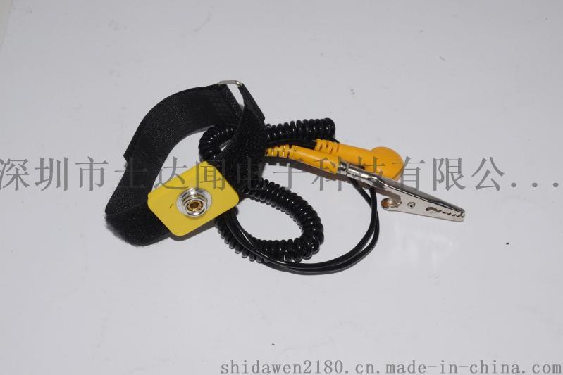 有线防静电手环,防静电手腕带