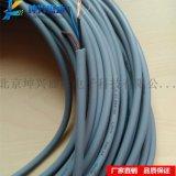 传感器电线3*0.34平方 LifYY光电传感器电缆