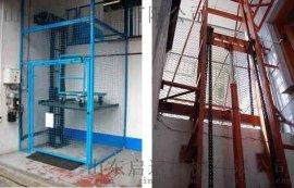 启运 促销 液压货梯升降平台传菜机双轨单轨家用电梯升降工具厂房简易提升机