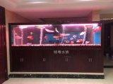 苏州鱼缸厂家直批实木玻璃水族箱 鱼缸改造工程