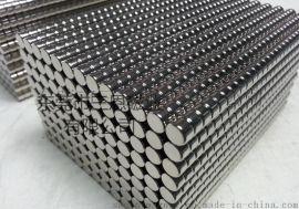 包裝工藝禮品盒單面磁鐵/禮品磁鐵/箱包磁鐵