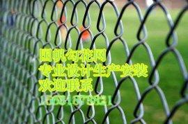 球场勾花网,定做勾花网围栏,批发球场围栏铁丝网