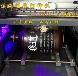 溪海150酒瓶打印机 个性杯子印花机