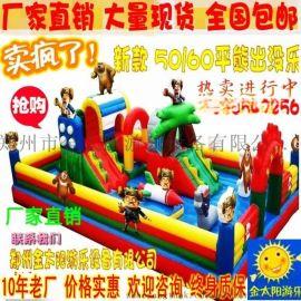 金太陽廠家直銷 大型充氣城堡  大型充氣玩具 兒童充氣城堡