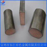 供应优质TA1钛包铜 钛铜复合材