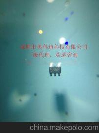 SD8058 58b9 单节 离子电池充电器 电流高达600MA