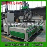 諾承NC-1325F櫥櫃數控開料機多少錢 異形雕刻機價格木工機械